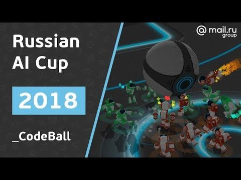 Russian AI Cup